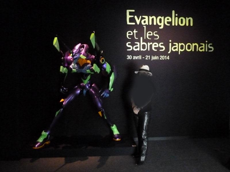 evangelion-1